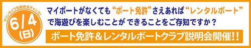 License_Rental-thumbnail2.jpg