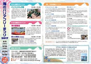 12th_BFF-2 (軽ファイル).jpg
