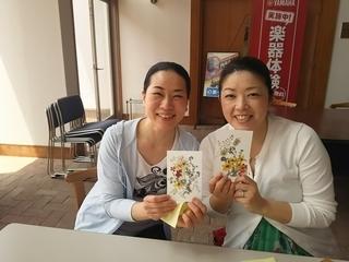 �Aマリーナ河芸 感謝祭 押し花�A.JPG