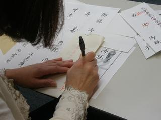 マリーナ河芸 自分の名前と住所を上手に書こう 書の教室�@.JPG