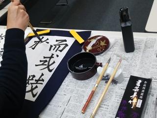 書の教室 マリーナ河芸�A.JPG