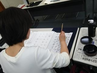 書の教室 マリーナ河芸�B.JPG