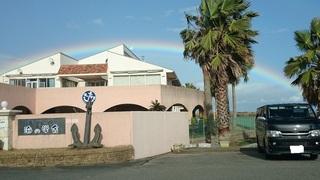 虹のマリーナ河芸1.png