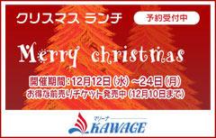Christmas_lunch2018.jpg