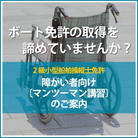 man_to_man2.jpg