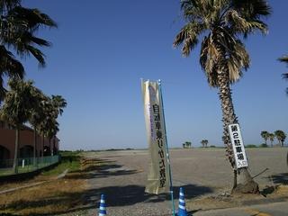 自転車乗り方教室 マリーナ河芸�B.JPG