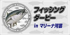 fishingderby-thumbnail2.jpg