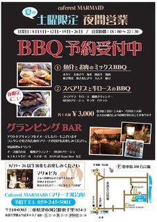 BBQ&BAR.jpg