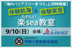 tano_sea2.jpg