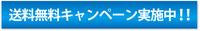 名称未設定 3.jpg