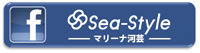 SeaStyle.jpg