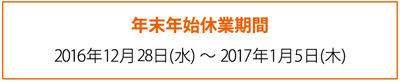 kyugyokikan_2.jpg