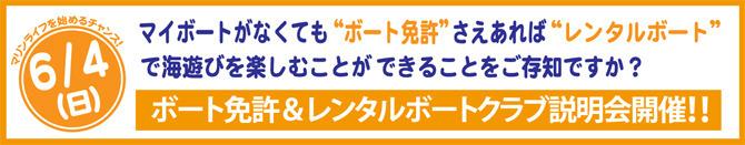License_Rental.jpg