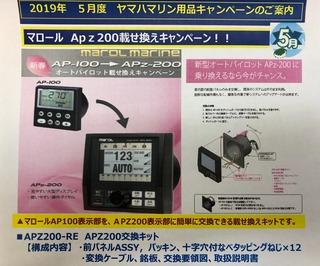77E12A39-C960-49FD-A9D9-C5CFC6A71639.jpeg