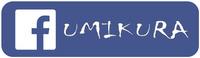 facebook_umikura.jpg