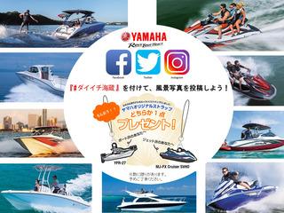 yamaha_present.jpg
