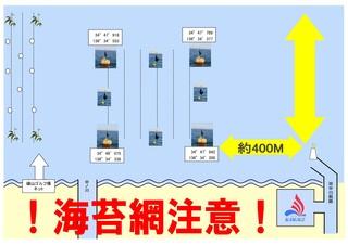 マリーナ河芸前 海苔網MAP 2017.jpg